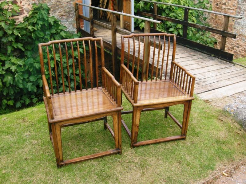 Huang Hua Li pair of low back chairs